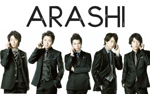 Arashi- My First Love
