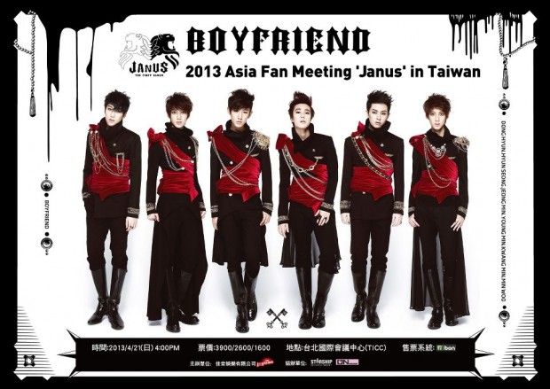 Boyfriend in Taiwan