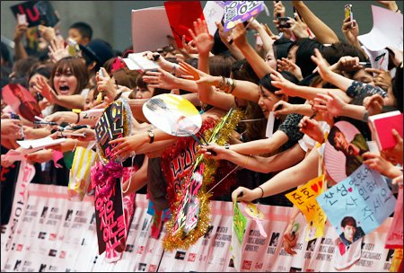 fans- HK