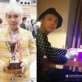 Hongki Award