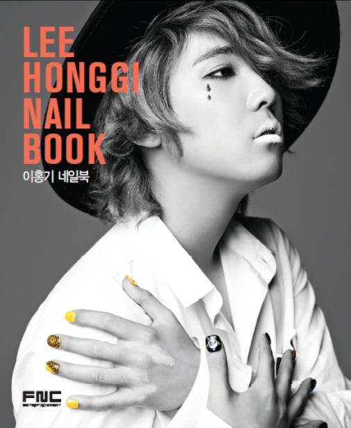 hongki-nail book