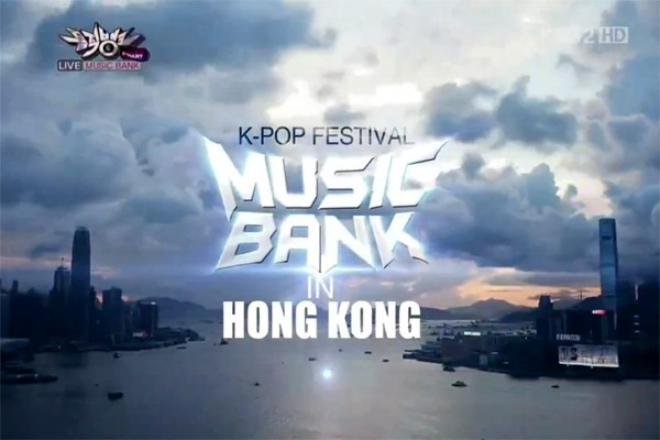 music bank hk