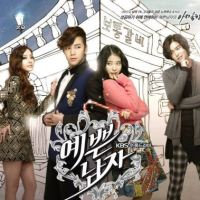 Pretty Man Episodes 1 & 2