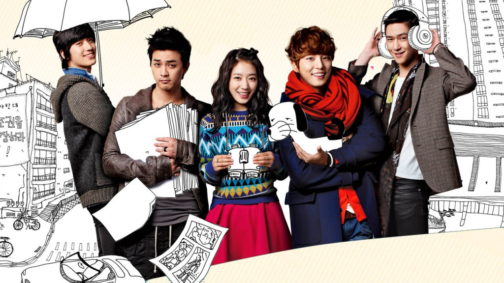 Flower Boy Next Door Poster