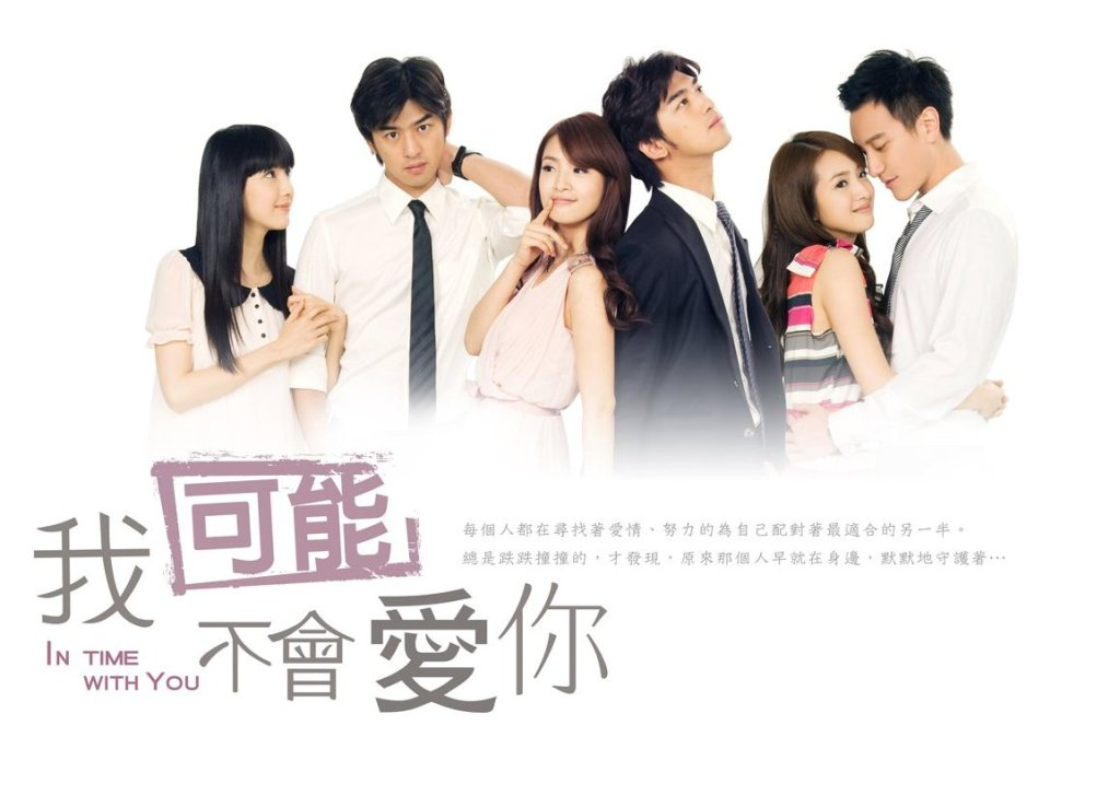 In Time with You poster