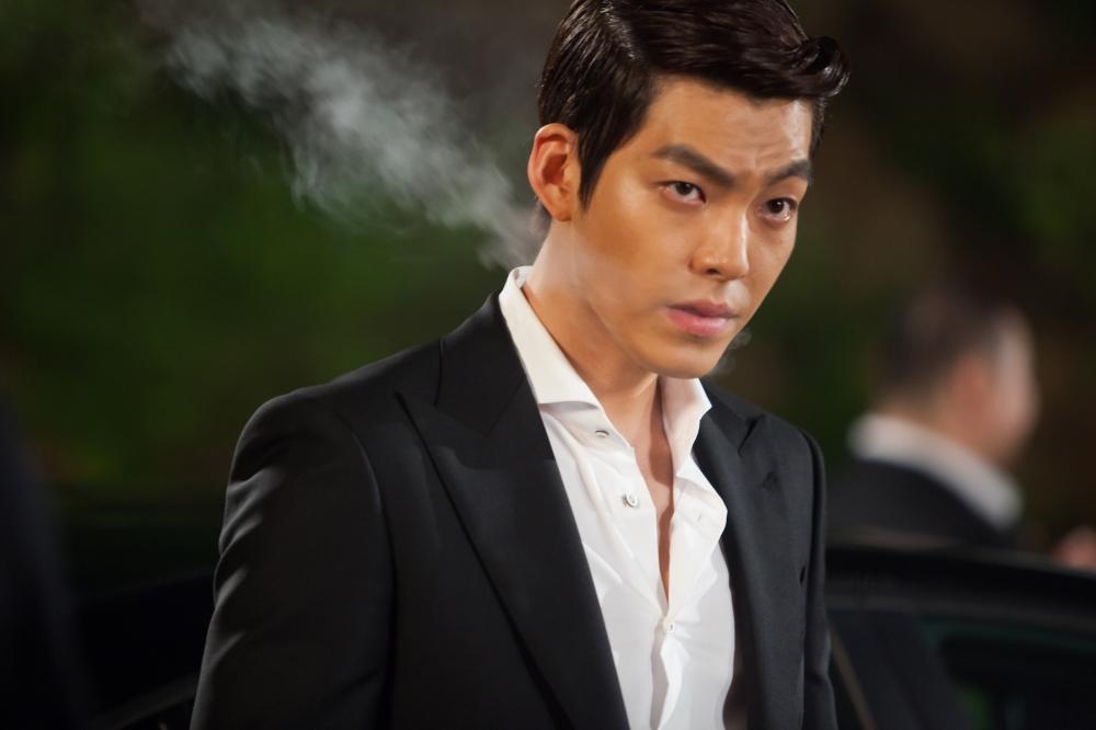 Kim Woo Bin 4