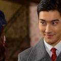 King of Dramas Siwon