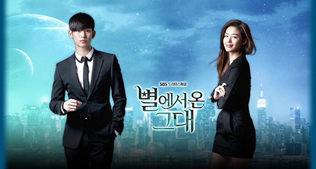 Poster- Man from the stars