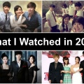 Watched in 2013