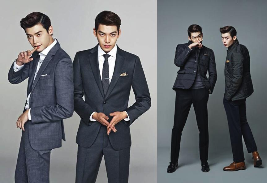 kim woo bin and lee jong suk relationship advice