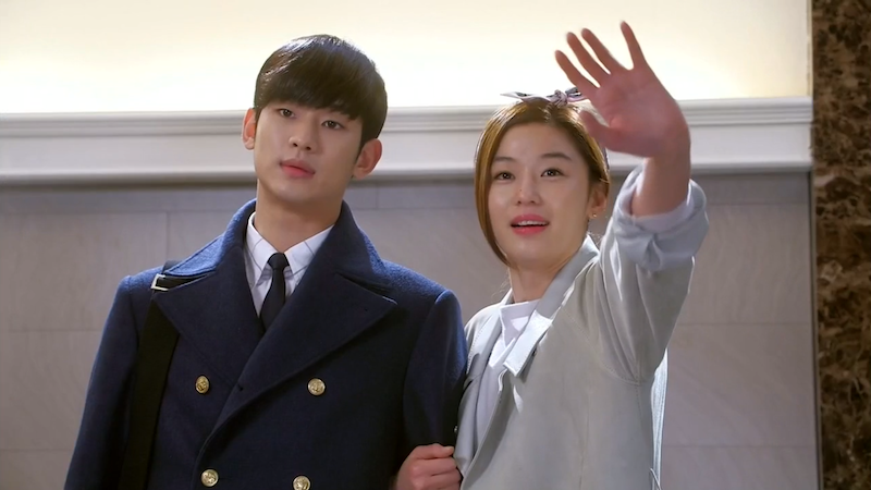 Song Yi Min Joon Wave