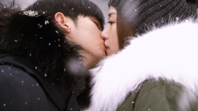 Ending Kiss