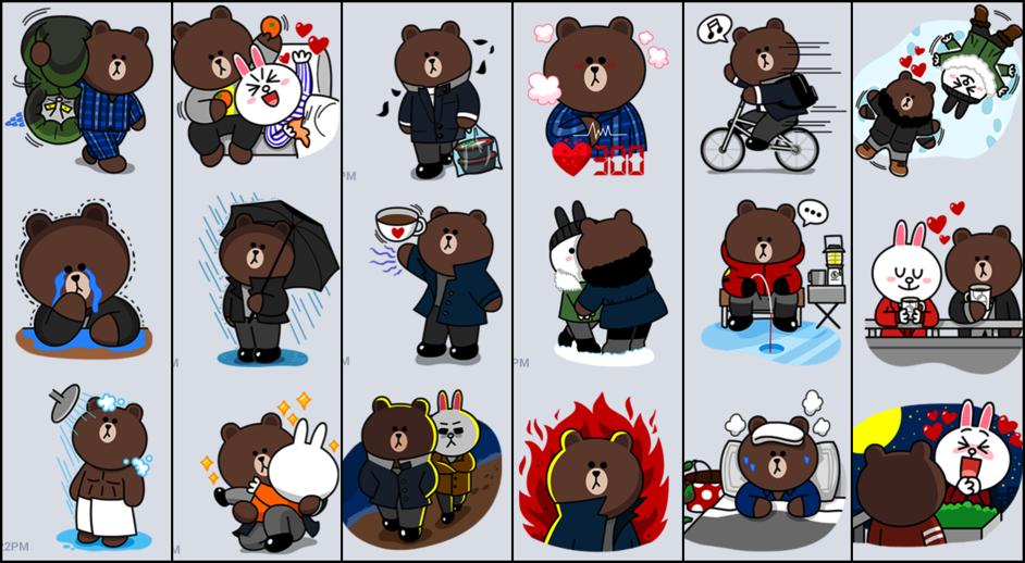 Min Joon Stickers