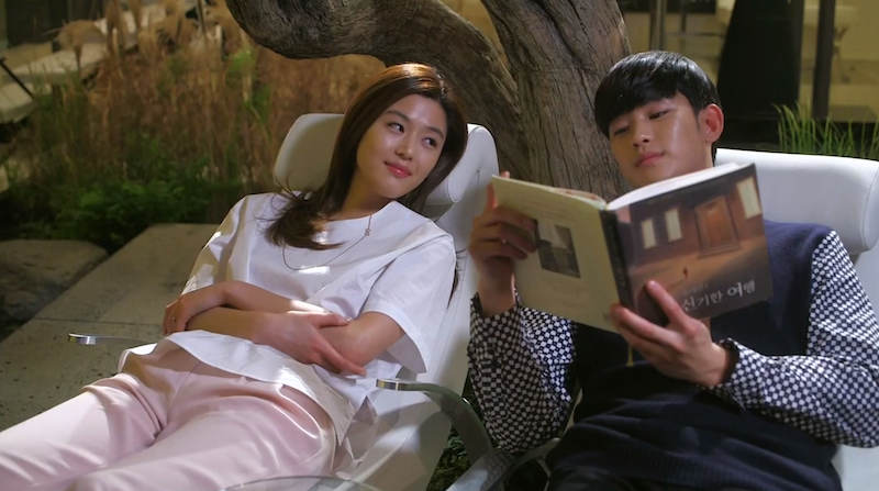 Min Joon and Song Yi Chairs