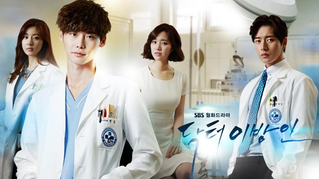 Doctor Stanger Poster 1