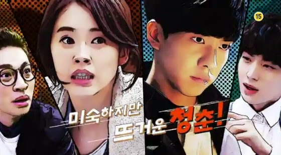 you're all surrounded cartoon