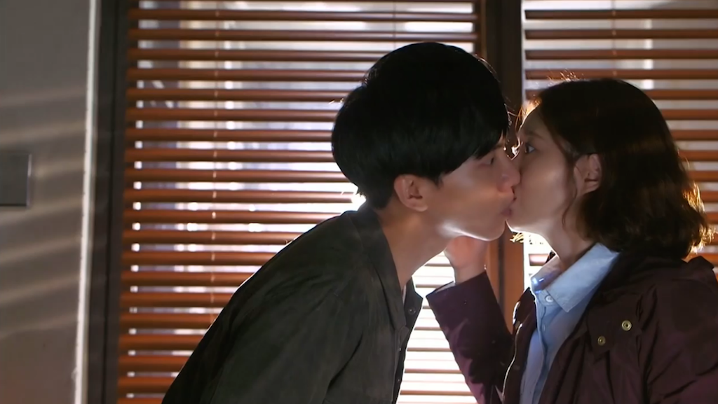 You're All Surrounded Kiss