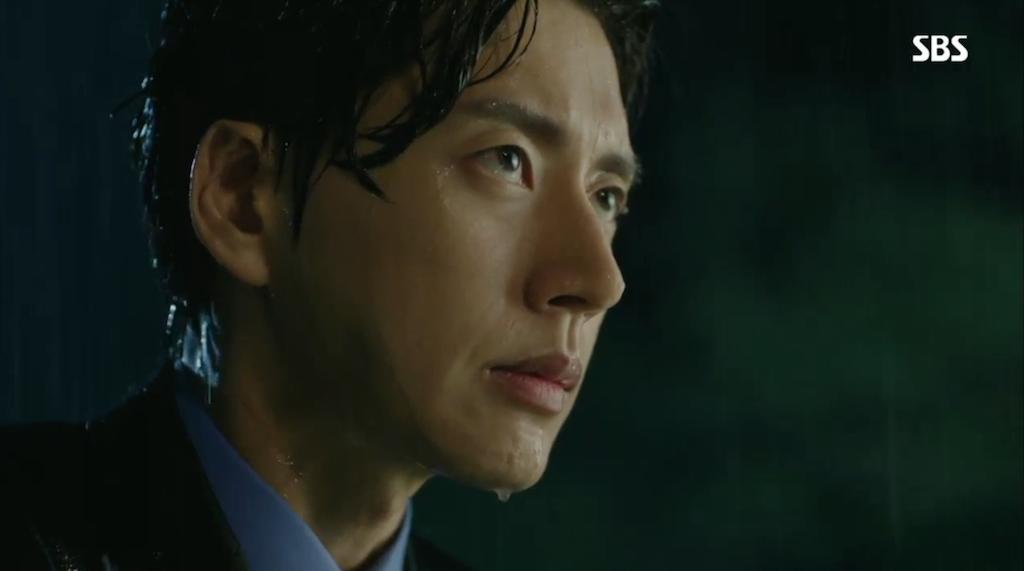 Jae Joon rain