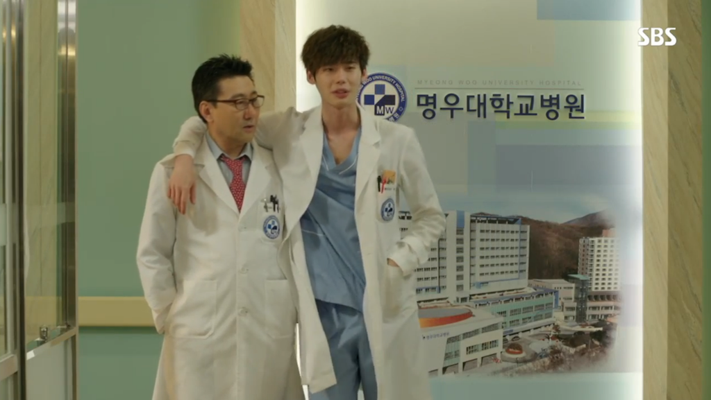 Hoon and Doctor Moon