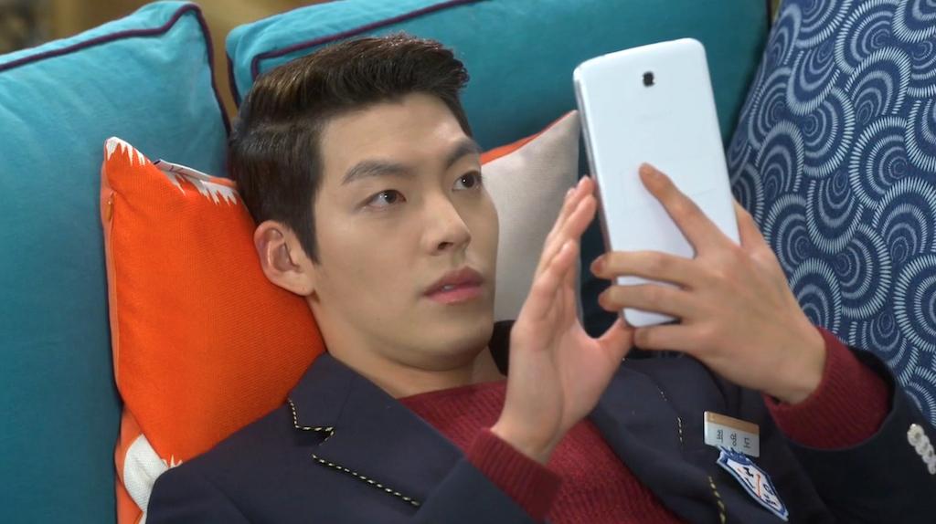 Kim Woo Bin - Phone