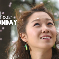 Makeup Monday: Get Gong Hyo Jin's Look!