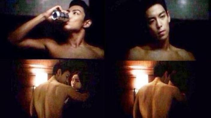 TOP Tazza 2 Shirtless