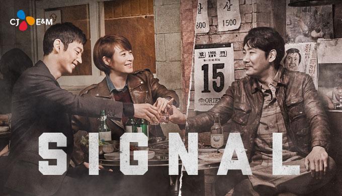 signalpic